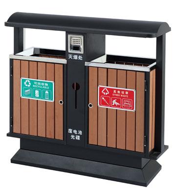 G77环保钢木分类垃圾桶