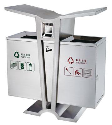 C205环保分类垃圾箱