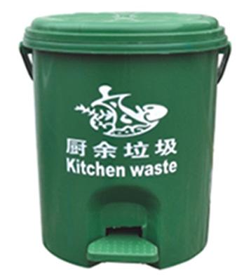 m14脚踏式垃圾桶