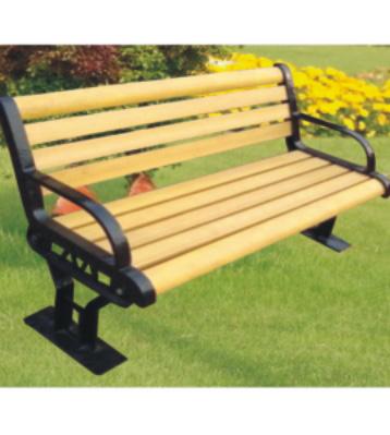 首页 产品展示 休闲椅 园林椅 铸铁有靠背      产品名称:园林椅