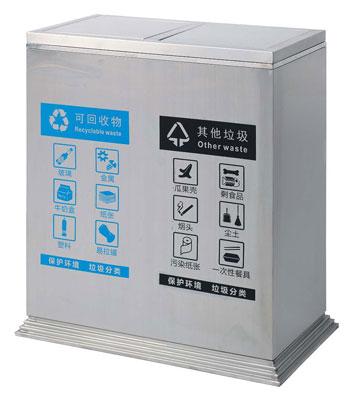 地铁机场不锈钢分类垃圾桶