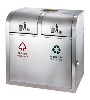 C183不锈钢分类垃圾桶