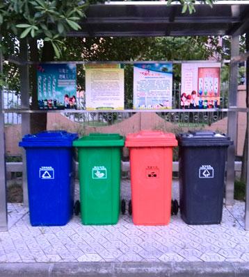 塑料四分类垃圾桶-欣方圳塑料分类垃圾桶厂家