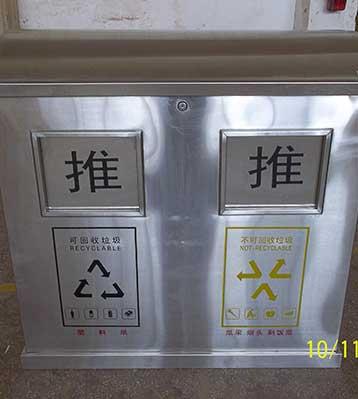 不锈钢分类垃圾桶—欣方圳不锈钢垃圾桶厂家批发