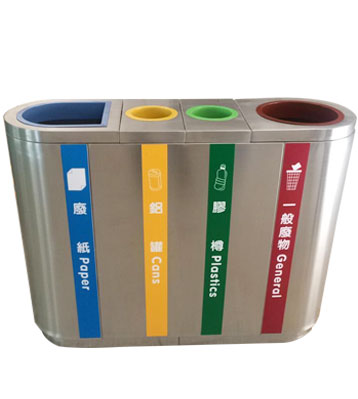 JP09-3精品四分类垃圾桶