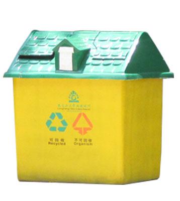 A23-4屋形玻璃钢分类垃圾桶