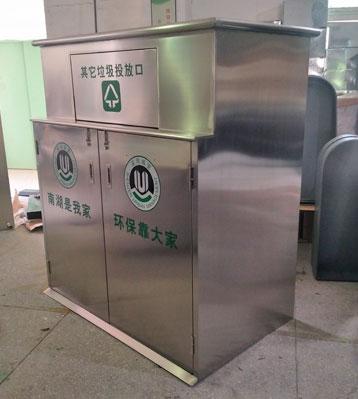 C517环卫不锈钢资yuan回收箱
