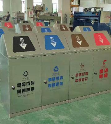 C467-3四分类gan湿la圾箱