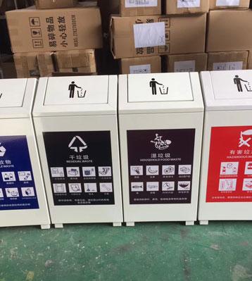 E259上海4分类gan湿果皮箱