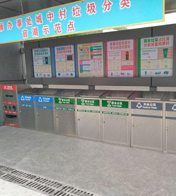 深圳大鹏市政分类la圾回收箱