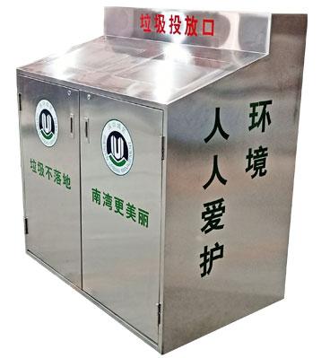 C736da容量室wai用垃圾筒