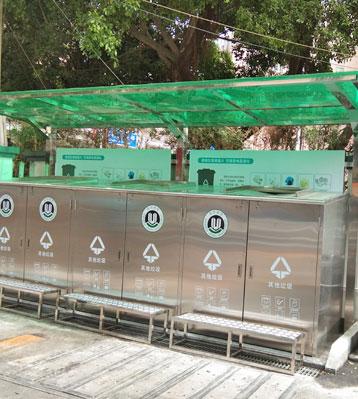 C743不锈钢垃圾分类收集亭