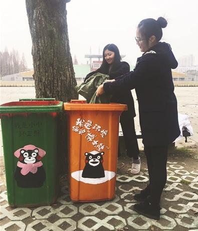 超可爱的校园垃圾桶,引人注意