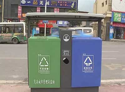 可卸载式垃圾集装箱和圾铁桶