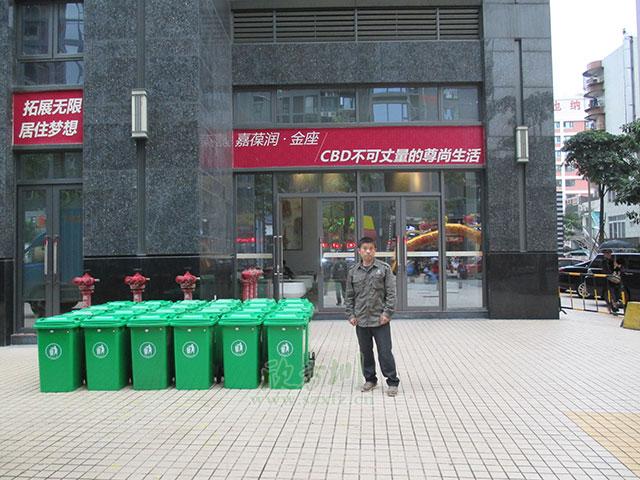 选择重庆塑料垃圾桶 就上欣方圳官网