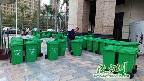 欣方圳塑料环保垃圾桶