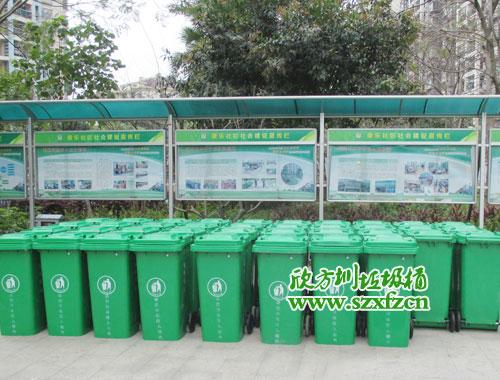 【广东深圳】社区塑料垃圾桶找欣方圳