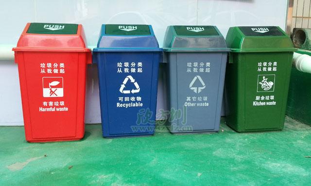 弹盖分类塑料垃圾桶生产厂家