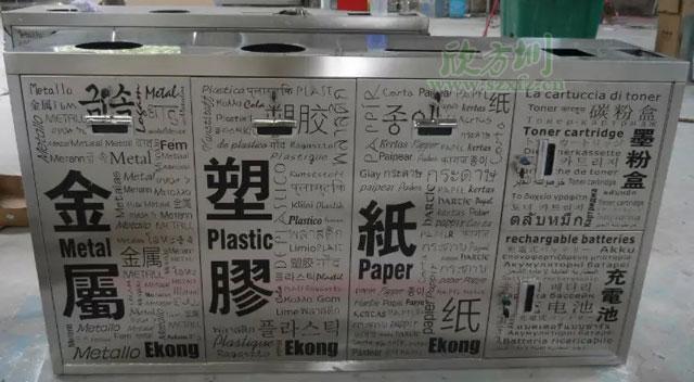 五分类环保回收箱-欣方圳五分类环保回收箱厂家