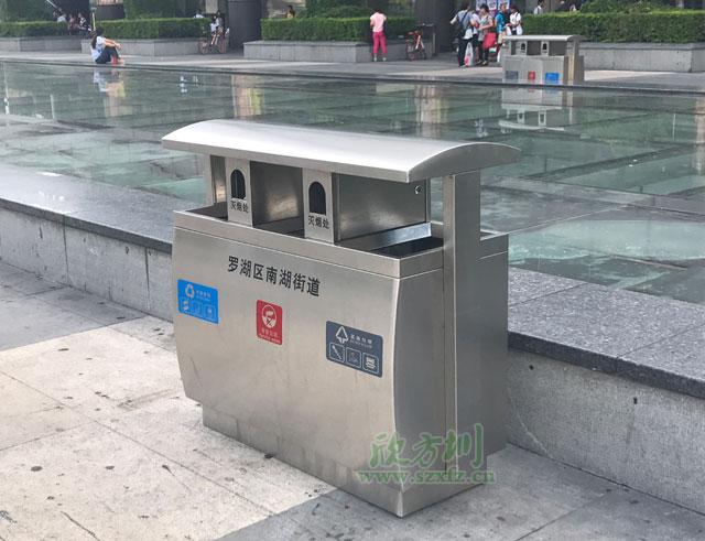 三分类不锈钢垃圾桶厂家保障罗湖火车站春运环境