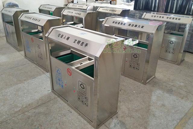广州高校户外不锈钢分类垃圾桶