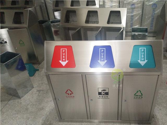 三联分类垃圾桶wwwBet365chou厂家批量wwwBet365图