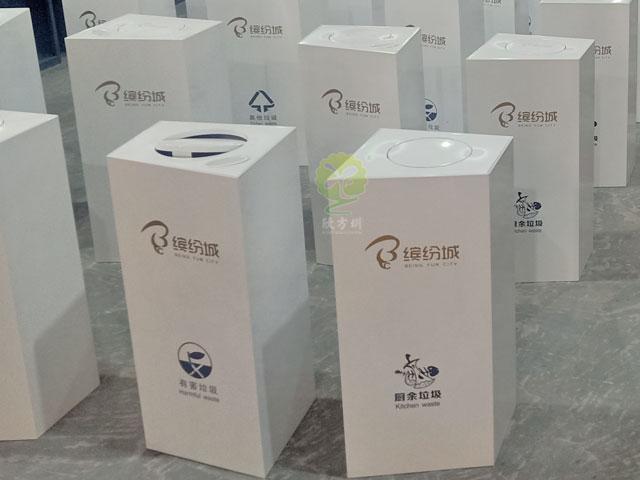 广州商场shinafen类垃圾桶厂家wwwBet365图