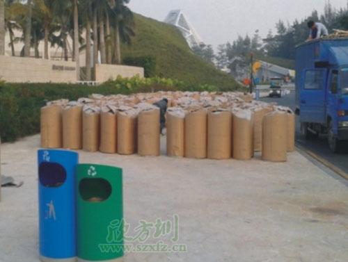 深圳huanle海岸订gouwwwBet365圳fen类环保垃圾桶