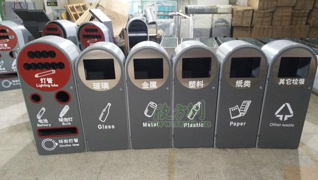 深圳ji关单wei新kuan六分类玻金su纸垃圾分类shou集容qi
