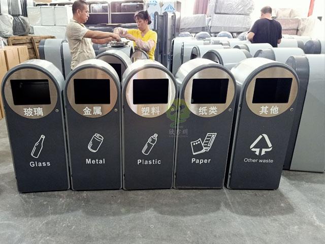 玻金su纸分类垃圾tongwwwBet365圳厂家wwwBet365图