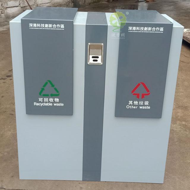 深圳市政工程定制深港合作区户外垃圾桶