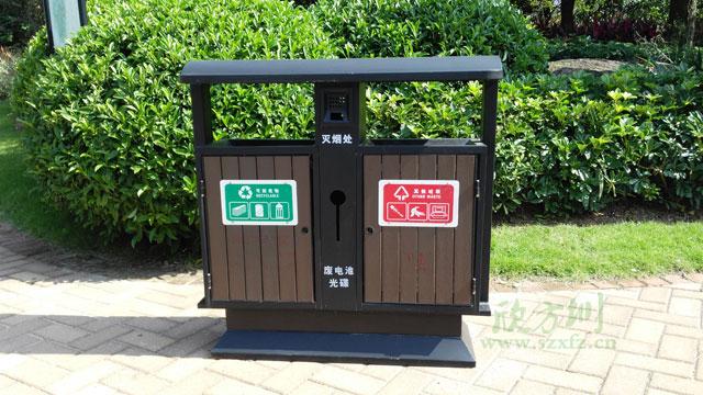 产品名称:环保钢木分类垃圾桶
