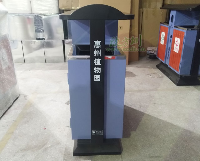 户外钢木分类垃圾桶便于惠州植物园垃圾投放