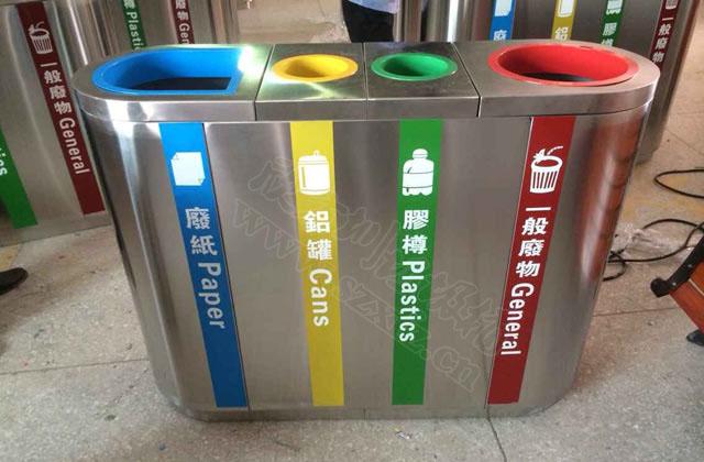 商场三分类垃圾桶-欣方圳商场垃圾桶生产商