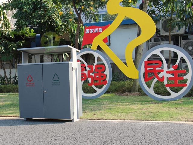 fang形环保分类垃圾桶打zao上海园林户外qing洁环境