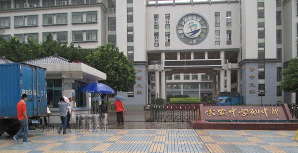wwwBet365chou为宝安中学提供bu锈钢la圾桶