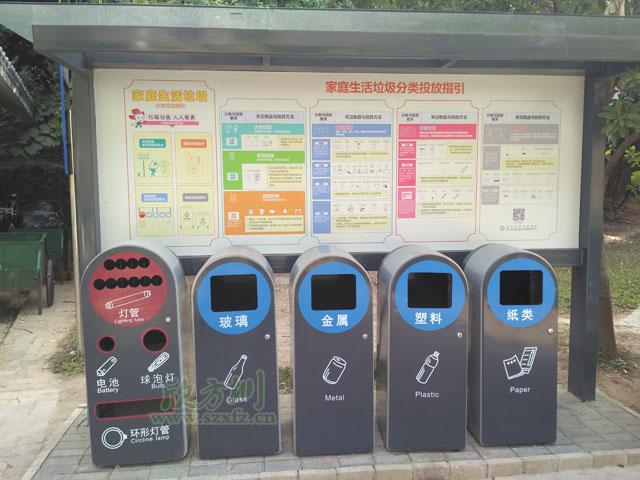 生活垃圾分类深圳先行两分类垃圾桶逐步淘汰