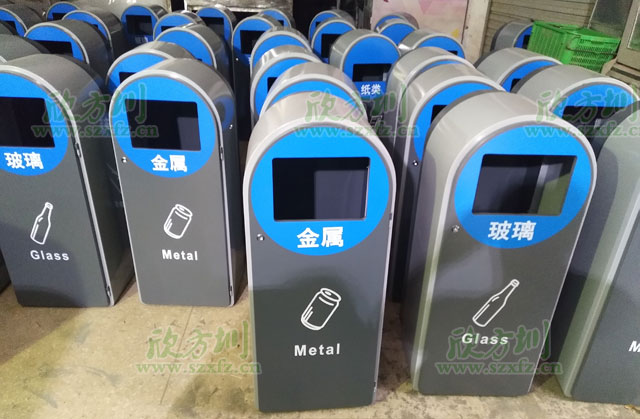 玻金su纸垃圾tongwwwBet365圳工厂批量wwwBet365图