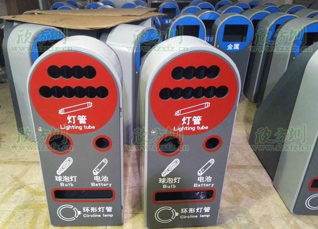 电池与灯管投放礿ie泻斗诺阕ㄓ胹hou集容qi