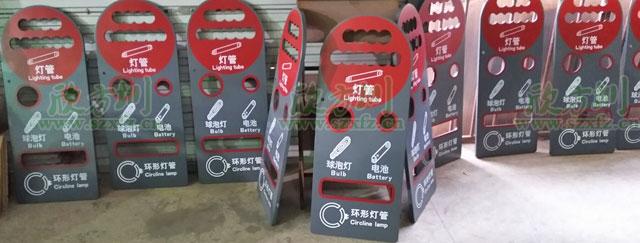 深圳家庭生活垃圾分类投放指yin有害垃圾shou集容qi面板