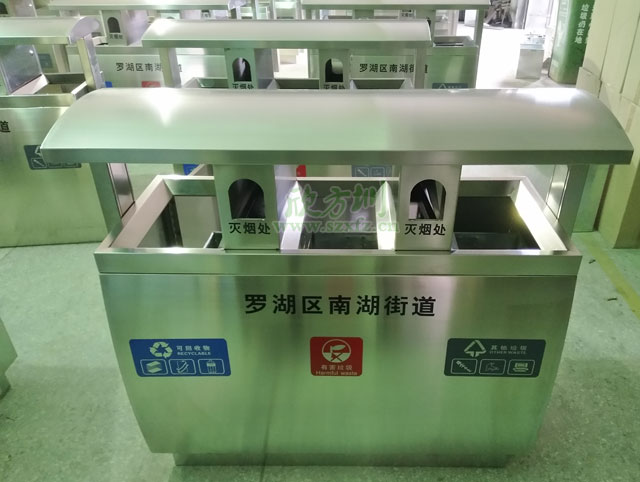 深圳罗湖火车站不锈钢三分类垃圾桶欣方圳工厂生产图