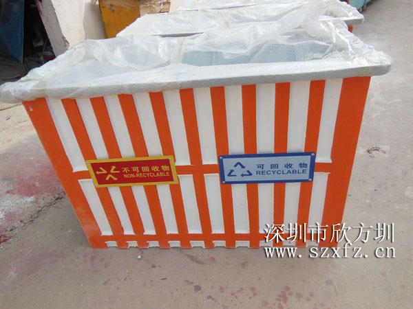 深chou东昌xiao学订购玻璃钢fenlei垃ji桶