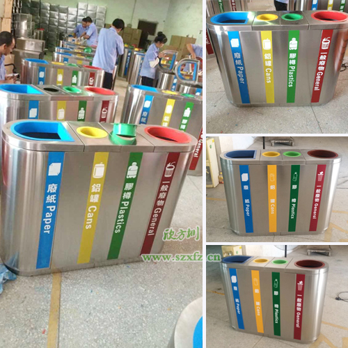 香港机场分类不锈钢垃圾桶