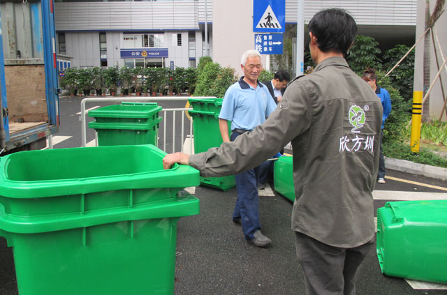 塑料环保垃圾桶厂家
