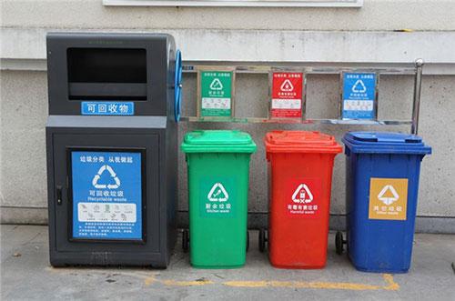 分类垃圾桶 垃圾分类好处多