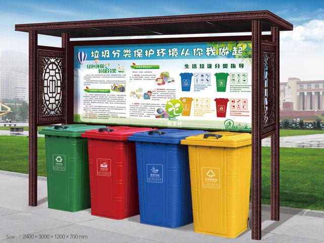la圾分类亭/la圾收ji亭/la圾回收亭产品
