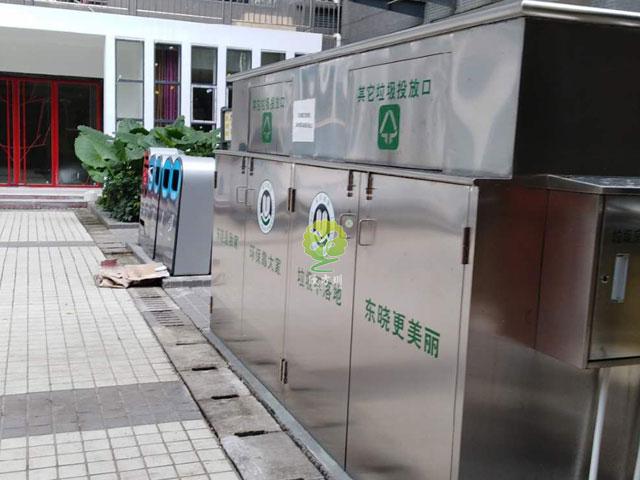 垃圾分类亭垃圾分类收集站lai图laiyang定制