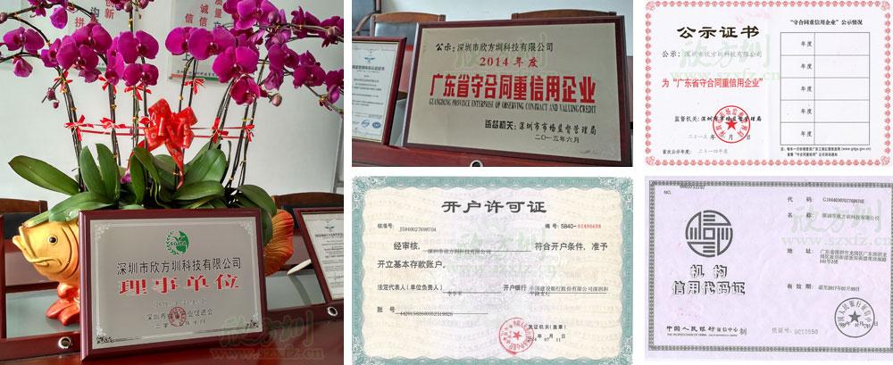 wwwBet365圳垃圾桶qi业资质实力
