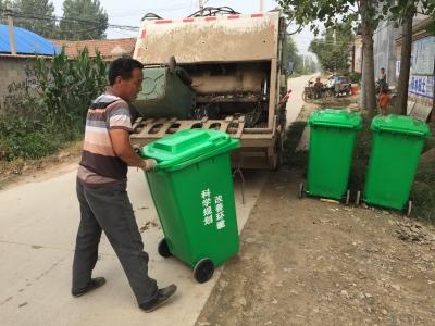 发放垃圾桶,垃圾箱 助推农村环境整治