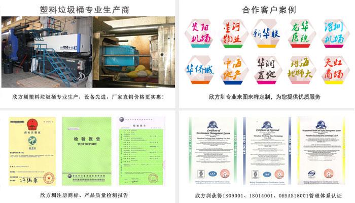 垃圾桶wwwBet365厂家